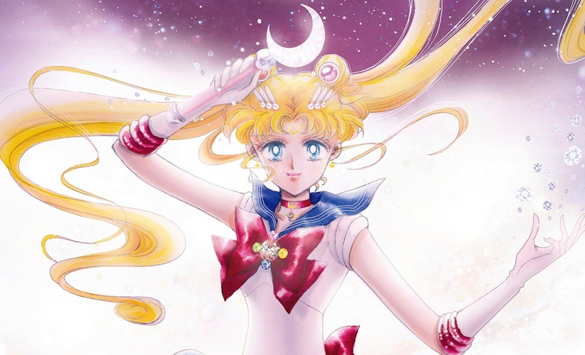 Pretty Guardian Sailor MoonEternal